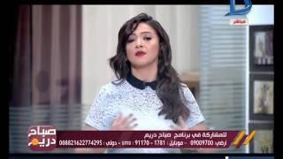 صباح دريم| مع منة فاروق حول مشاكل وسلامة الغذاء في مصر حلقة 2-8-2016