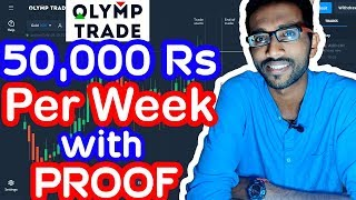 How to Earn 50,000 Per Week Online with Low Investment | Olymp Trade Review | The Best Trading App