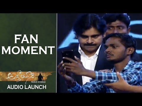 Fan Takes Selfie With Pawan Kalyan @ Agnyaathavaasi Movie Audio Launch