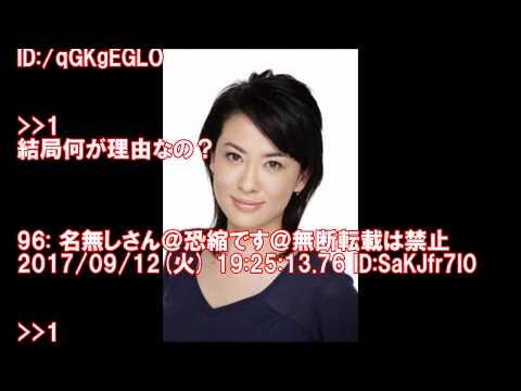 鈴木砂羽初演出舞台を鳳恵弥&牧野美千子が突如降板~驚愕のその訳とは?~