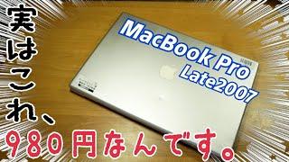 ЦЂђЦ'ёЦѓёЦѓіЦ'ЇЦЂ'980Е††ЦЃ®MacBook Pro