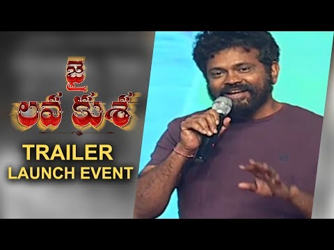 Director Sukumar Speech - Jai Lava Kusa Trailer Launch Event - NTR