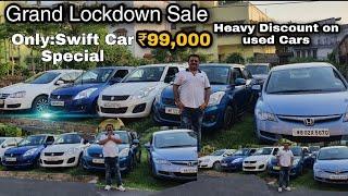 Best Used Car in Kolkata   Swift Desire,Polo, Alto,  DR Motor   Rajeev Rox Bharti