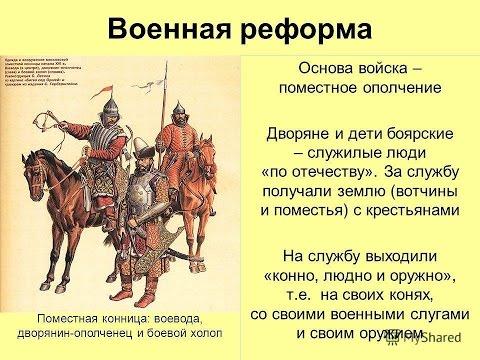 Сидоров Ю И , моя родословная, 16-17 в.,  Ч 5