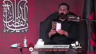 ماذا يقول صاحب الزمان في زيارة الحسين | زيارة الناحية المقدسة