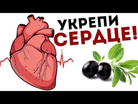 Съедайте по 100 грамм в день и сердце будет здоровым! Польза маслин и оливок для организма!