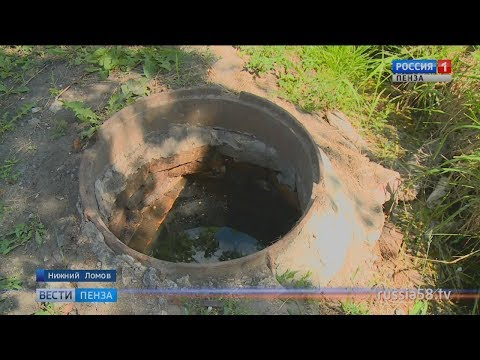 Жители Нижнего Ломова который год летом остаются без воды