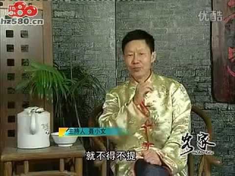 Guangxi Hezhou Hakka Martial Arts Documentary