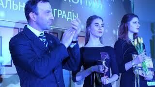 Торжественная церемония вручения специальной награды ОО «БФЛА» «АТЛЕТИКА - 2017»