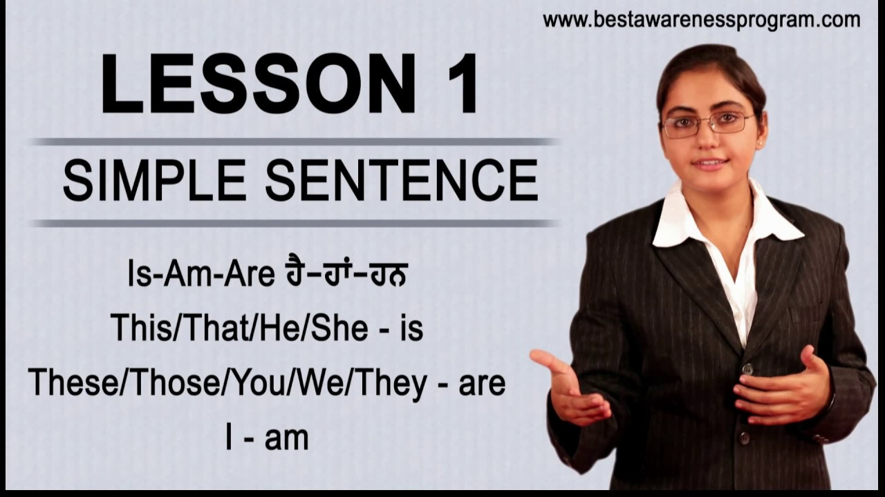 knowledge of english grammar, english speaking course, simple sentence,  english tutorial in punjabi