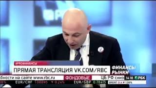 Прогноз курса рубля/прогноз курс доллара 10.06.2016 от Степана Демуры