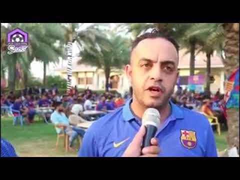 رسميا افتتاح مقر رابطة مشجعي برشلونة في العراق