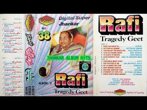 Rafi Songs With SONIC Jhankar 70's Songs