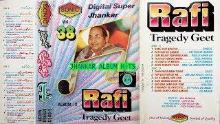 By sonic album recording aftab boss13gctn@yahoo.com