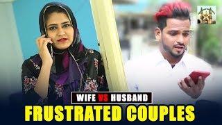 Hyderabadi kiraak wife cheek maar funny husband comedy || Hyderabadi Young Stars