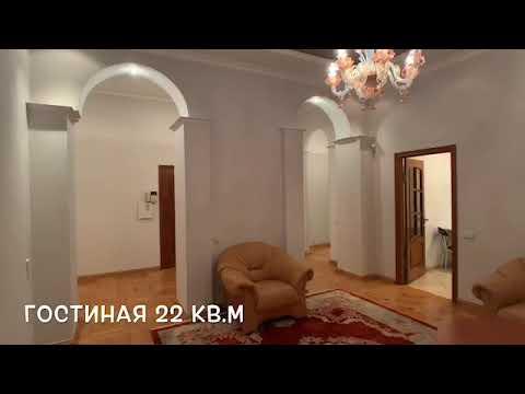 Продажа квартиры 75 кв.м в доме напротив Золотых Ворот