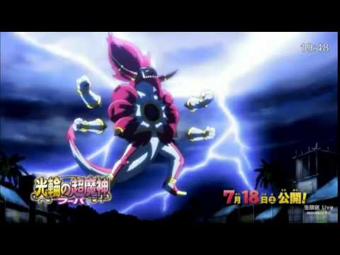 Pokémon Movie XY 18 New Trailer 4 min -  The Archdjinni of the Rings Hoopa ポケットモンスター XY 光輪の超魔神 フーパ