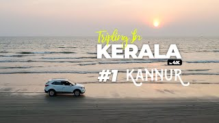A BEACH WHERE YOU CAN DRIVE YOUR CAR? Kerala Web Series - Ep 01