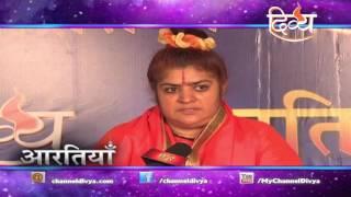 Aarti | Sadhvi Karunagiri Ji | Channel Divya