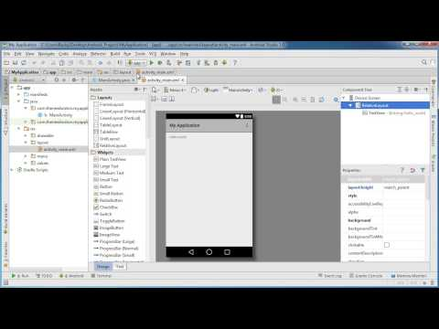Android App Development for Beginners – 5 – Tour of the Interface