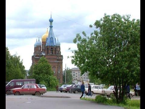 Красноуфимск, 2002 год