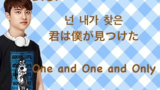 EXO - 유리어항(ガラスの金魚鉢)(One and Only) thumbnail