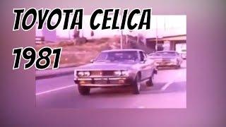Тойота Селика 1981 (Toyota celica 1981) | История Toyota motor corporation | Зенкевич Про автомобили