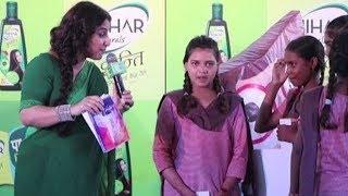 Vidya Balan Supports Nihar Initiative Pathshala Funwala At Lucknow