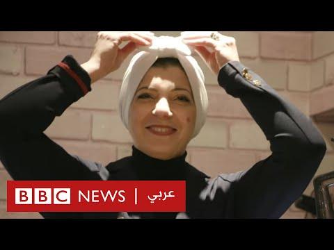 مطعم سوري للنساء فقط في لندن  - 15:59-2019 / 12 / 6