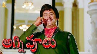 Krishnam Raju Excellent Scene From Agni Poolu Telugu Movie HD    Suresh Production