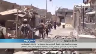 تنظيم داعش يستعيد السيطرة على مطار الحمدان في البو كمال مع تراجع جيش سورية الجديد