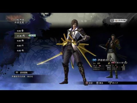 Masamune Date - all weapons and costumes (no DLC)