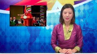 《本週西藏》 第二十八期  2017年5月12 日