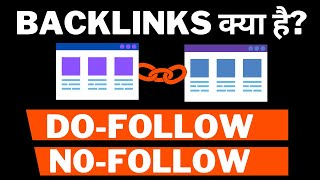 What is Dofollow and Nofollow Backlinks in SEO | Backlinks Kya Hai for beginners [Hindi]