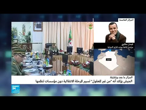الجيش يرد على المتظاهرين الذين يرفضون بن صالح رئيسا للجزائر  - 16:55-2019 / 4 / 10