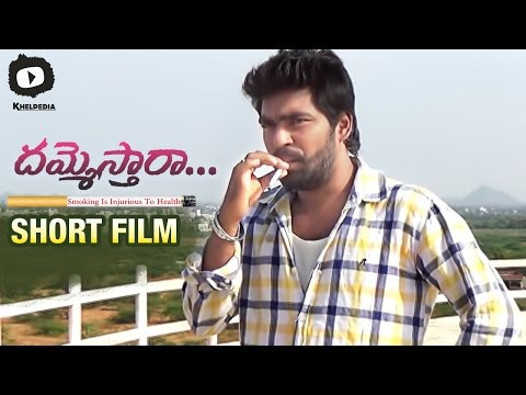 Dammestara 2016 Telugu Short Film | Latest Telugu Short Films | Khelpedia