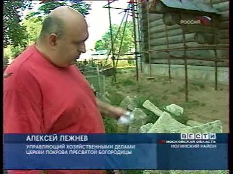 Древность возвращается. 2008 год.с.Воскресенское.