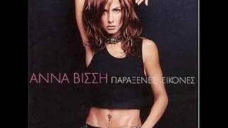 Watch Anna Vissi Velos video
