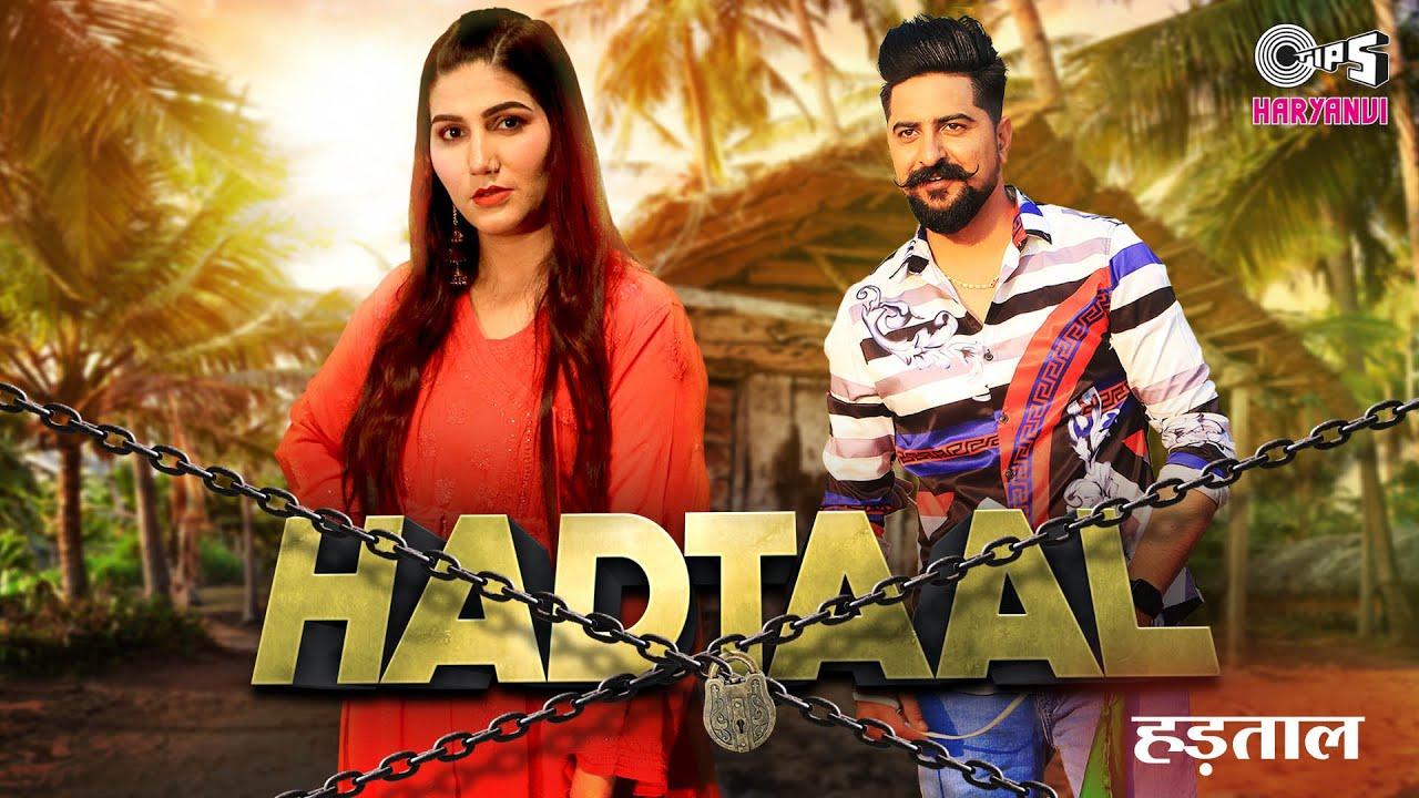 Hadtaal - Full Video | Sapna Choudhary | Kay D | Subhash Foji |RK Crew| Noneet Verma | Tips Haryanvi