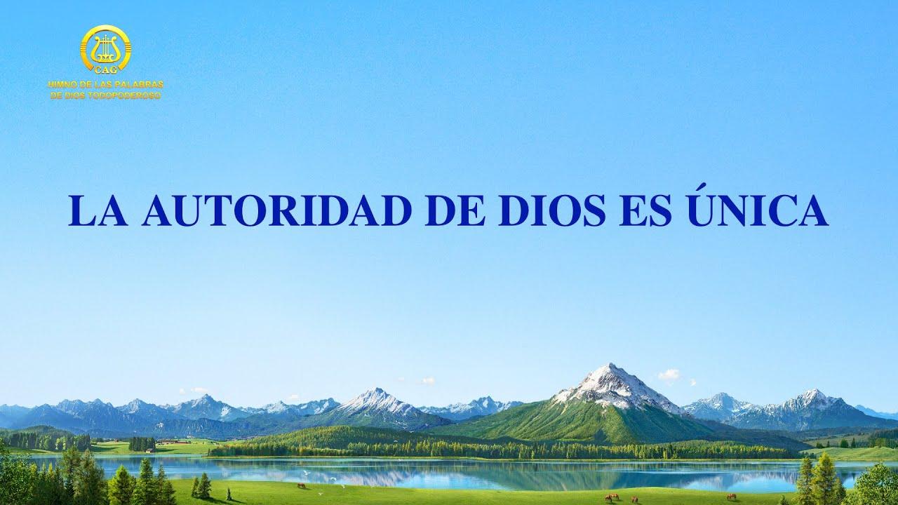 Canción cristiana   La autoridad de Dios es única