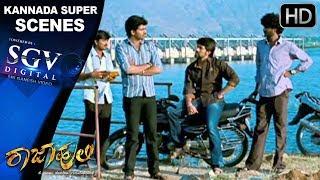 Annathamma Comedy Scene - Rajahuli Movie | Yash,Chikkanna