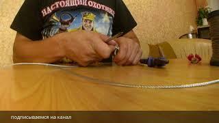 как сделать петлю на бобра