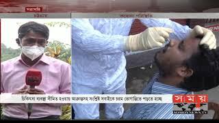 চট্টগ্রামের করোনা পরিস্থিতির সবশেষ | Chattogram Corona Update | Somoy TV