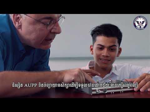 AUPP TVC 2017 - American University of Phnom Penh