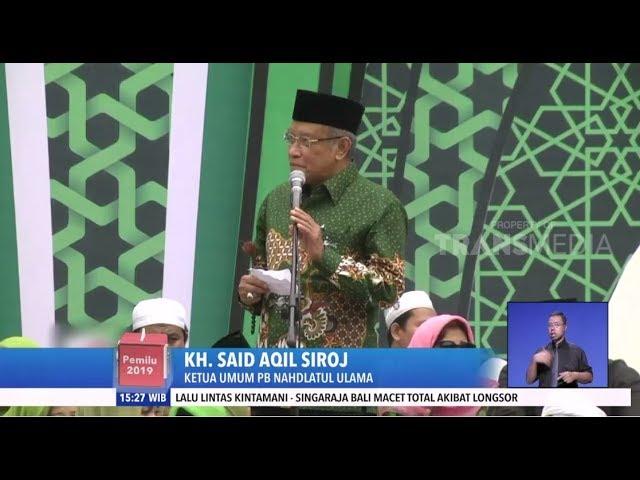 Kontroversi Pernyataan Said Aqil Siroj
