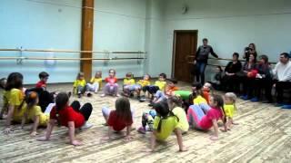 Открытый урок танцевальной студии