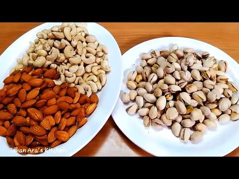 How to Store Dry Nuts without Fridge | Jyada dino ke liye Kaju Badam ko kaise store karen