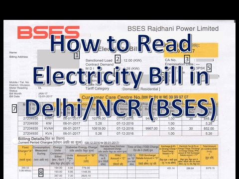 How to Read Electricity Bill in Delhi/NCR (BSES)