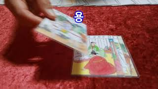 돼지띠 날 오늘의운세 9월12일(일) 타로운세 및 일진 / 부적 제작 문의 010-9928-9191 마스터