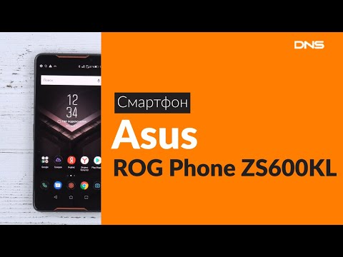 Распаковка смартфона AsusROG Phone ZS600KL / Unboxing AsusROG Phone ZS600KL